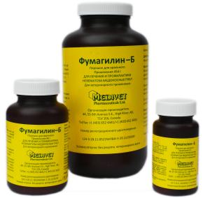 Фумагилин-В