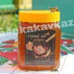 Горный мёд в подарок