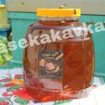 Горный мёд в в подарок